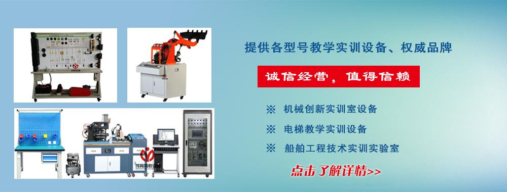 """本装置是由现场总线控制系统和对象系统组成。该对象系统在管道中采用电磁阀替代手阀控制各管道的连接,可实现上位机根据采集参数进行自动控制或者上位机中进行鼠标点击人为控制,为实现DCS的多种控制策略,系统中上水箱压力变送器(上水箱液位)采用总线采集参数""""变送器采用带SIEMENS PROFIBUS-PA通讯接口的压力变送器(带SIEMENS PROFIBUS-PA通讯协议的压力传感器通过总线供电,不需要另外接工作电源)""""。"""
